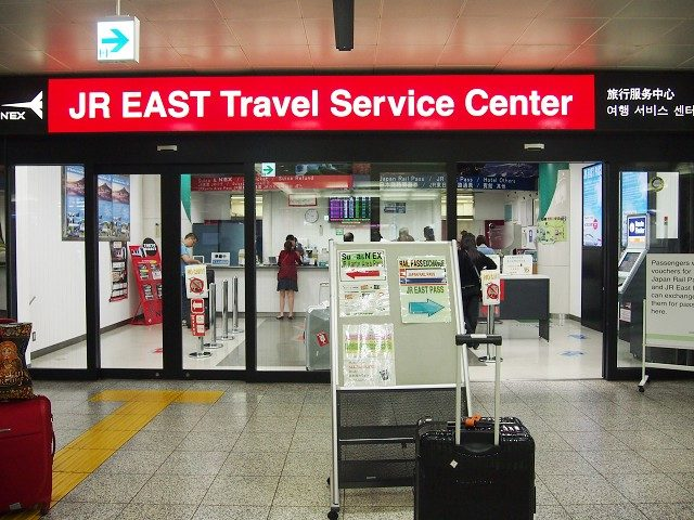 Narita Airport Travel Service Center