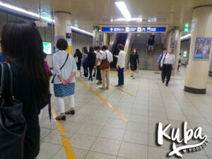 Kolejki w metrze