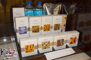 Bellagio - oferta przekąsek