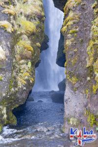 Wodospad Gljúfrabúi