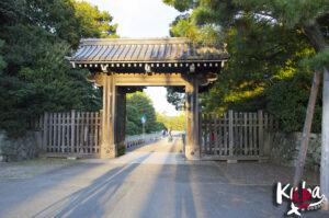 Kioto Imperial Palace - wejście na teren pałacowy
