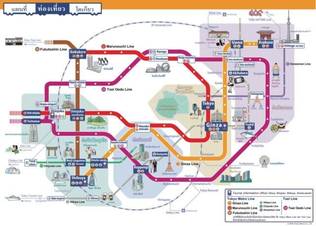 Turystyczna mapa metra w Tokio ⓒTokio Metro