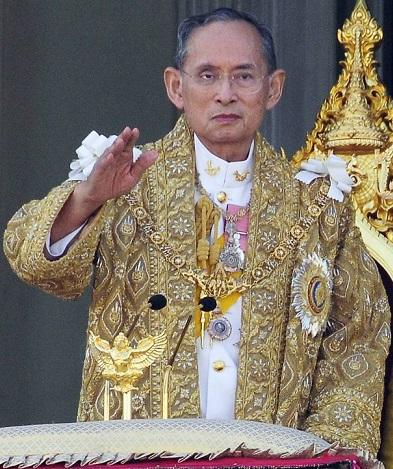 Król Tajlandii