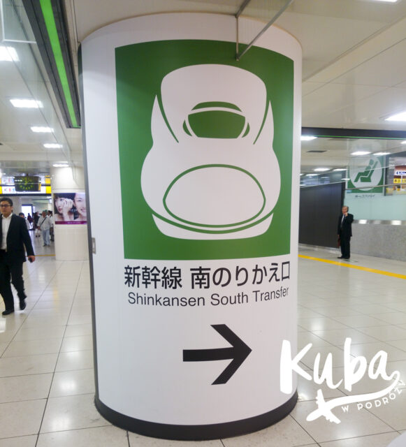 Oznakowanie peronów Shinkansen