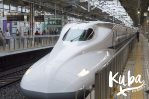 Shinkansen Hikari na stacji Tokio