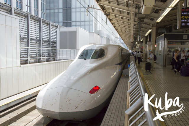 Shinkansen Kodama na stacji Kioto
